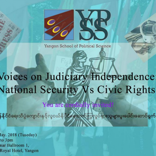 Voices on Judicial Independence: National Security Vs Civic Rights