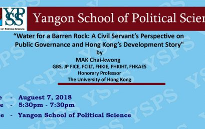 Water for a Barren Rock: A civil Servant's Perspective on Public Governance and Hong Kong's Development Story""