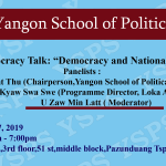"Democracy talk: ""Democracy and Nationalism"""