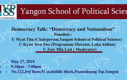 "Democracy talk: ""Democracy and Nationalism"""